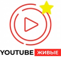 Комментарии под видео ютуба